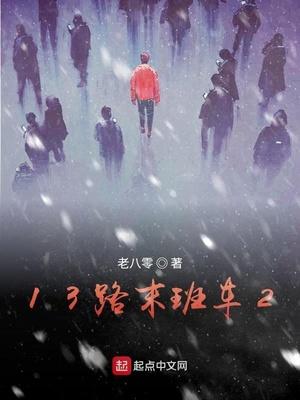 大明小学生封面